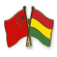 embajada de china en la paz, bolivia