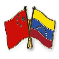 embajada y consulado de china en venezuela